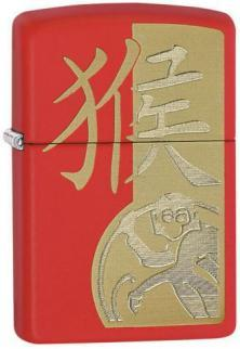 Zippo Year Of The Monkey 28955 lighter