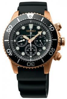 Seiko SSC618P1 Prospex Solar Chronograph watch