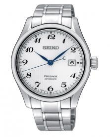 Seiko SPB063J1 Presage Automatic  watch