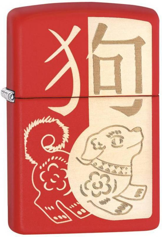 Zippo 29522 Year Of The Dog lighter