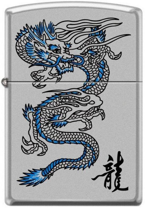 Zippo Dragon Blue 2450 lighter