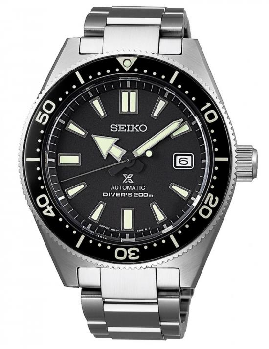 Seiko Prospex Sea SPB051J1  watch