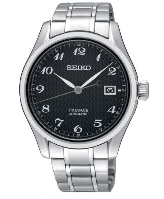 Seiko SPB065J1 Presage Automatic  watch