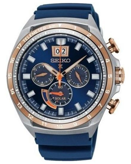 Seiko Prospex Solar SSC666P1 Special Edition watch